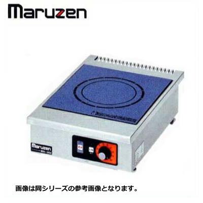 新品送料無料■マルゼン IHクリーンコンロ MIH-02HC
