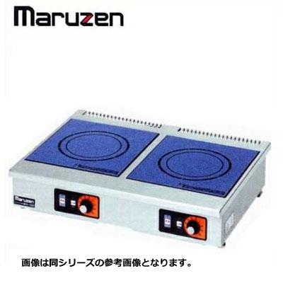 新品送料無料■マルゼン IHクリーンコンロ MIH-22C