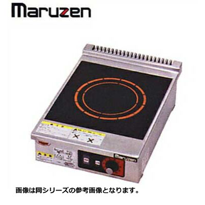 新品送料無料■マルゼン IHクリーンコンロ 耐衝撃プレート仕様 MIH-K02HC