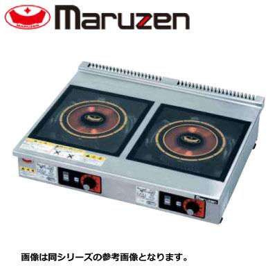 新品送料無料■マルゼン IHクリーンコンロ MIH-L22C