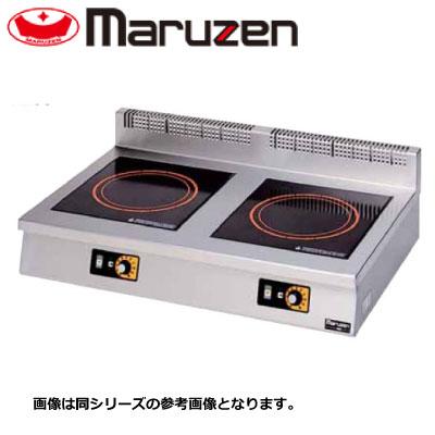 【 新品 】 新品 送料無料 マルゼン IHクリーンコンロ 卓上型 単機能低価格シリーズ, BROOX YOGA 95f736bc