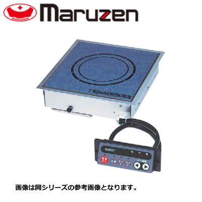 新品送料無料■マルゼン IHクリーンコンロ・ビルトインタイプ MIHB-20C