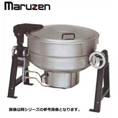新品 送料無料 マルゼン ガス回転釜 ステンレスタイプ 自動点火 MKGD-S110