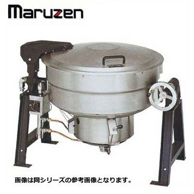 新品 送料無料 マルゼン ガス回転釜 ステンレスタイプ·釜底排水付き 自動点火 MKGD-SH080