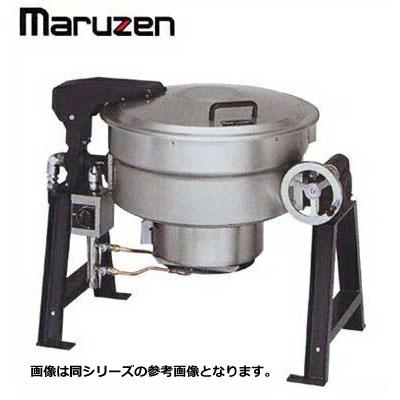 新品送料無料■マルゼン ガス回転釜 鋳鉄タイプ 自動点火 MKGD-T036
