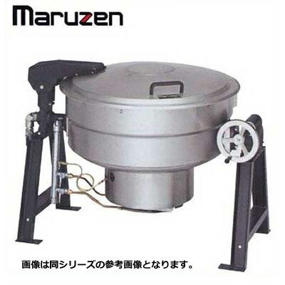 新品送料無料■マルゼン ガス回転釜 アルミタイプ MKGS-A080