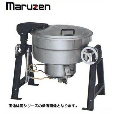 新品 送料無料 マルゼン ガス回転釜 アルミタイプ·釜底排水付き MKGS-AH036