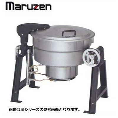 新品 送料無料 マルゼン ガス回転釜 クラッドタイプ MKGS-C036