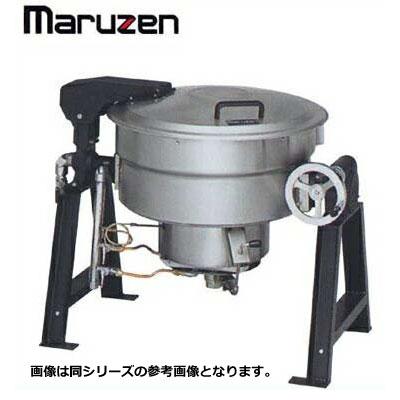 新品送料無料■マルゼン ガス回転釜 ステンレスタイプ・釜底排水付き MKGS-SH036