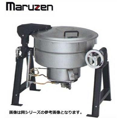 新品送料無料■マルゼン ガス回転釜 鋳鉄タイプ MKGS-T036