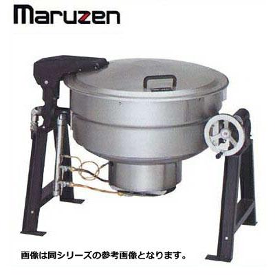 新品送料無料■マルゼン ガス回転釜 鋳鉄タイプ MKGS-T055