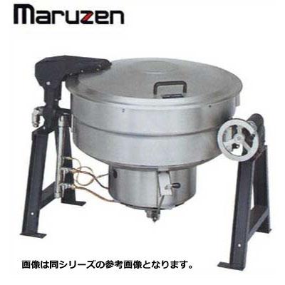 新品送料無料■マルゼン ガス回転釜 鋳鉄タイプ・釜底排水付き MKGS-TH080