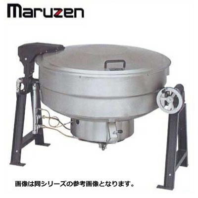 新品送料無料■マルゼン ガス回転釜 鋳鉄タイプ・釜底排水付き MKGS-TH190