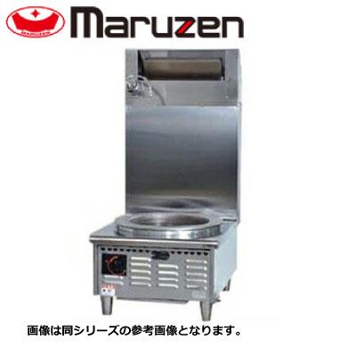 新品送料無料■マルゼン 涼厨低輻射ローレンジ 内管式 MLO-067C(L)(R) W600×D750×H420+685