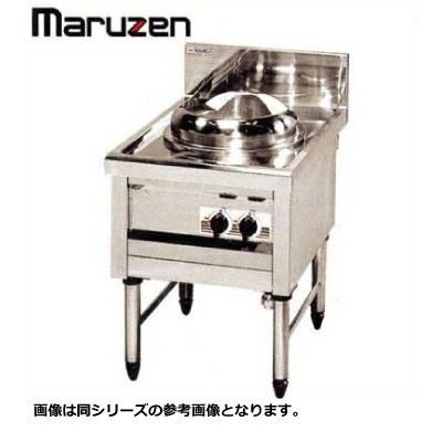 新品送料無料■マルゼン 内管式デラックス型中華レンジ MR-511