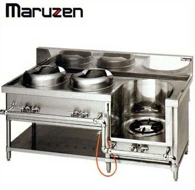新品送料無料■マルゼン 外管式標準型中華レンジ MRS-113DB