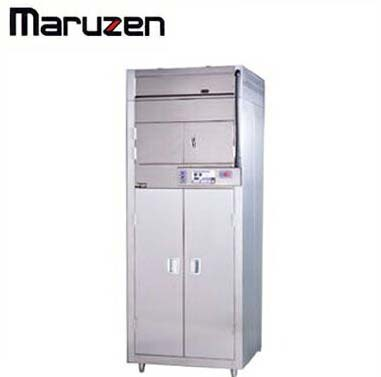 新品送料無料■マルゼン 食器消毒保管庫 棚7段 片面扉タイプ MSHA70-52S7E