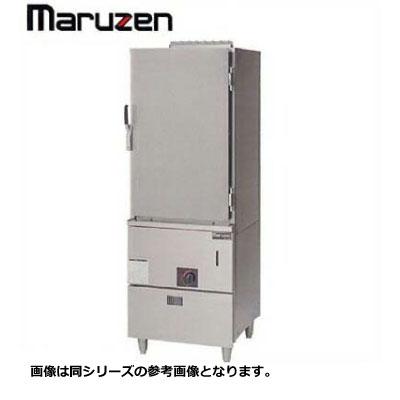 新品送料無料■マルゼン 蒸し器 高カロリータイプ・ガス式 MUC-056HGC
