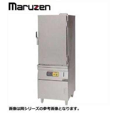 新品送料無料■マルゼン 蒸し器 キャビネットタイプ・電気式 MUCE-066