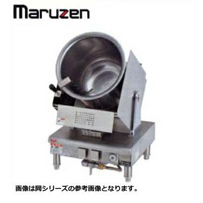 新品送料無料■マルゼン ガス式ロータリークッカー RCG-230