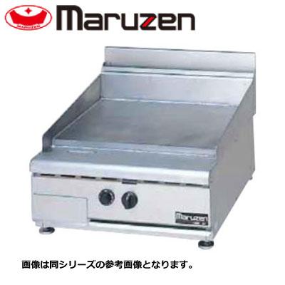 新品送料無料■マルゼン パワークック フライトップレンジ RFT-097T