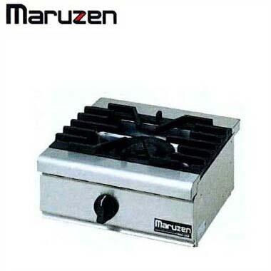 新品送料無料■マルゼン パワークック ガステーブルコンロ RGC-044C