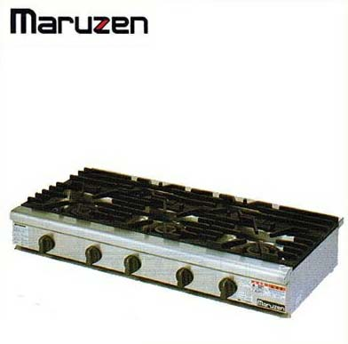 新品送料無料■マルゼン NEWパワークック ガステーブルコンロ RGC-1265HC