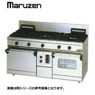 新品 送料無料 本店 北海道 人気商品 沖縄 離島地域を除く NEWパワークック コンベクションオーブン搭載 マルゼン ガスレンジ rgr-1575xd