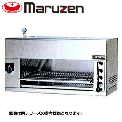 新品送料無料■マルゼン NEWパワークック サラマンダー RSM-094