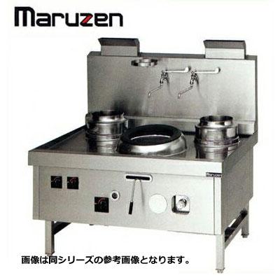 新品送料無料■マルゼン 龍神シリーズ 中華レンジ SRX-F330CL(R)