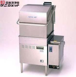 新品■本州送料無料■日本洗浄機 サニジェット 食器洗浄機 SD112GSAH W600×D605 2.2L 100Vドアタイプ