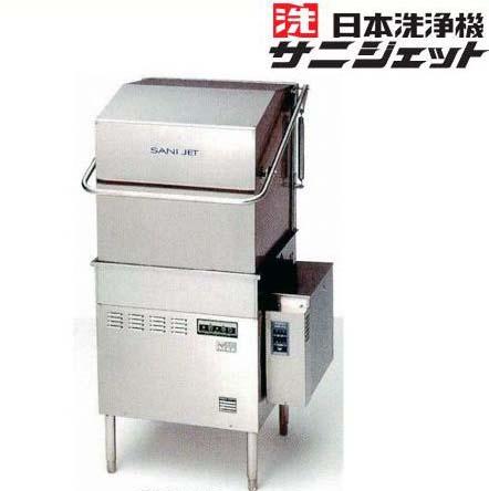 新品■本州送料無料■日本洗浄機 サニジェット 食器洗浄機 SD113EA6 W600×D605 2.2L トリプルアームノズルドアタイプ