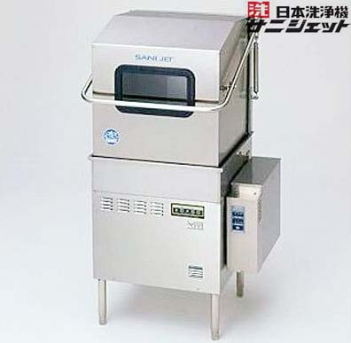 新品■本州送料無料■日本洗浄機 サニジェット 食器洗浄機 SD114EA6 W600×D605 2.2L 4ローターノズルドアタイプ
