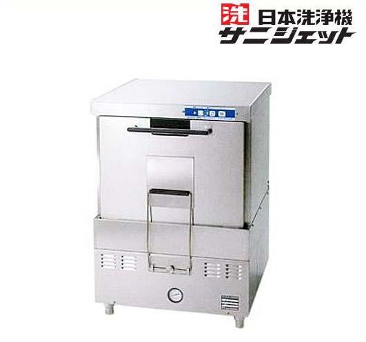 新品■本州送料無料■日本洗浄機 サニジェット 食器洗浄機 SD51S W600×D600 アンダーカウンタータイプ