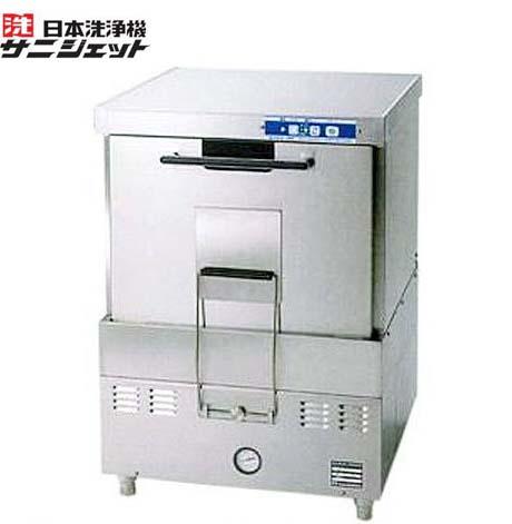 新品■本州送料無料■日本洗浄機 サニジェット 食器洗浄機 SD53E3 W600×D600 アンダーカウンタータイプ