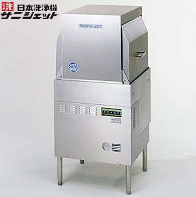 新品■本州送料無料■日本洗浄機 サニジェット 食器洗浄機 SD74EA3 SD74EA3 食器洗浄機 W600×D600 W600×D600 パススルータイプ, うつわ工房 BENI:39503dfa --- sunward.msk.ru
