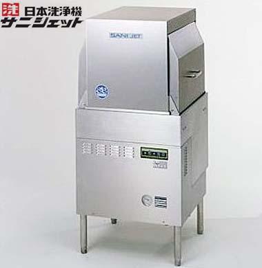新品■本州送料無料■日本洗浄機 サニジェット 食器洗浄機 SD74EA6 W600×D600 パススルータイプ