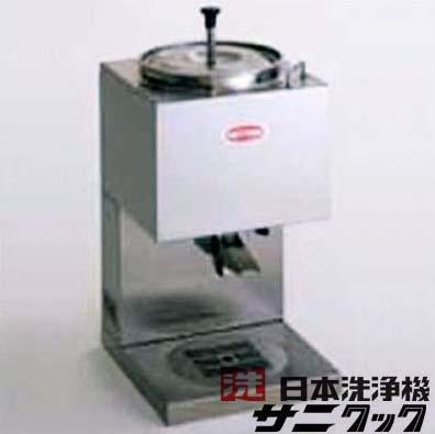 新品■本州送料無料■日本洗浄機 サニクック 湯煎式 スープウォーマーディスペンサー SWD11 W270×D305