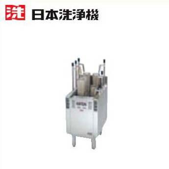 新品■送料無料■日本洗浄機 サニクック 電気式 無沸騰噴流式 ゆで麺機 UM731E パスタボイラ W504×D652