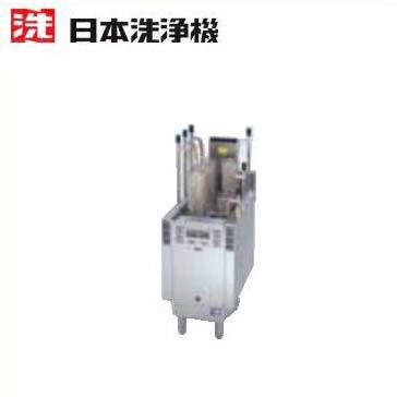 新品■送料無料■日本洗浄機 サニクック ガス式 無沸騰噴流式 ゆで麺機 UM731G パスタボイラ W504×D710