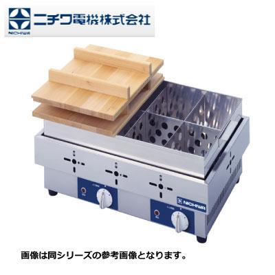 新品送料無料■ニチワ 電気おでん鍋 EOK-8 幅540×奥行360