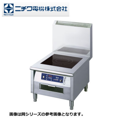新品送料無料■ニチワ 業務用 IH調理器 MIR-10L 電磁調理器 幅600×奥行800