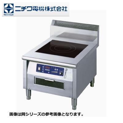 新品送料無料■ニチワ 業務用 IH調理器 MIR-5BL 電磁調理器 幅600×奥行750