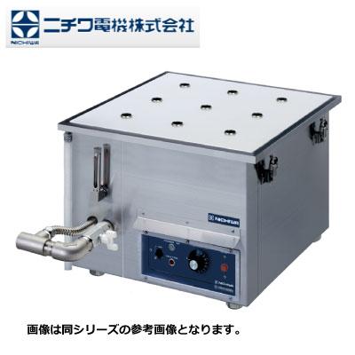新品送料無料■ニチワ 卓上電気蒸し器 NESA-459-3 スチーマー W500×D550×H340