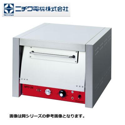 新品送料無料■ニチワ 電気ピザオーブン NPO-3N 卓上 幅560×奥行585