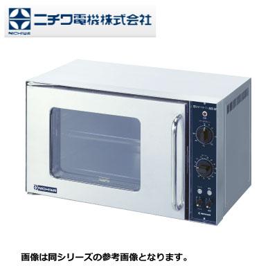 新品送料無料■ニチワ 電気スピードオーブン NSO-3N 卓上 幅730×奥行420