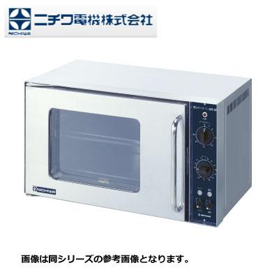 新品送料無料■ニチワ 電気ミニコンベクションオーブン SCO-3N 卓上オーブン 幅650×奥行390