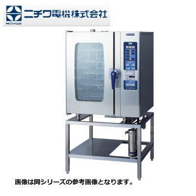 新品送料無料■ニチワ 電気スチームコンベクションオーブン SCOS-101RH-R(L) スチコン 幅900×奥行800