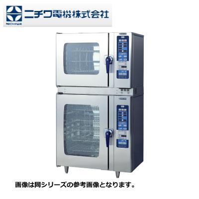 新品送料無料■ニチワ 電気スチームコンベクションオーブン SCOS-61010RH-R(L) スチコン 幅1035×奥行750