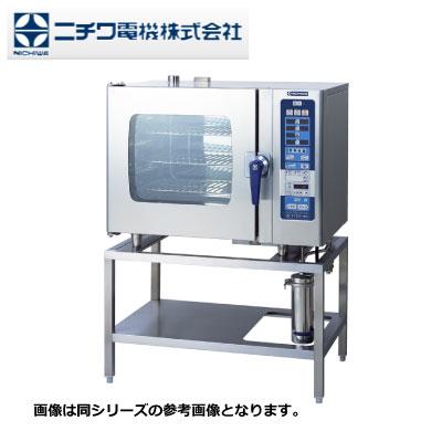 新品送料無料■ニチワ 電気スチームコンベクションオーブン SCOS-610RH-R(L) スチコン 幅1035×奥行655